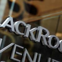 BlackRock#39;s top shareholder to divest entire stake worth $17 billion